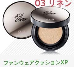 "Thumbnail of ""CLIO キル カバー"""