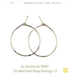 """Thumbnail of """"les desseins de DIEU 金線フープピアス 18金 1.5cm"""""""
