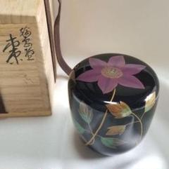 "Thumbnail of ""定治作 輪島塗 鉄仙 棗"""