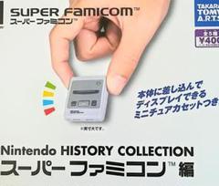 """Thumbnail of """"任天堂ヒストリーコレクションスーパーファミコン ミニチュアフィギュア"""""""