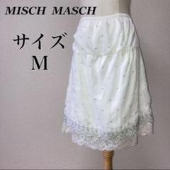"""Thumbnail of """"a0003【MISCH MASCH】ひざ丈スカート レース ベール カジュアル"""""""