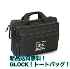 """Thumbnail of """"新品送料無料 グロック GLOCK ハンドガンケース バッグ ブラック"""""""
