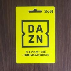 """Thumbnail of """"DAZN プリペイドカード 3ヶ月"""""""