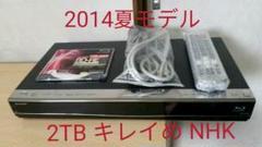 "Thumbnail of ""2TB 2番組同時録画+外付けUSB-HDD録画可 2000GB"""