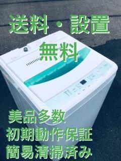 "Thumbnail of ""♦️EJ811B YAMADA全自動電気洗濯機 【2016年製】"""