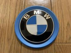 "Thumbnail of ""BMW エンブレム 純正品"""