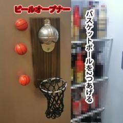"""Thumbnail of """"柔らかい磁石の冷蔵庫は瓶を開ける器を貼ります"""""""