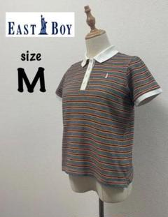 "Thumbnail of ""【EAST BOY】綿100% イーストボーイ ボーダーポロシャツ M"""