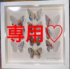 """Thumbnail of """"モモンガー様専用♡IKEA   「絵の具をぶっかけたくて…」by切り絵職人"""""""