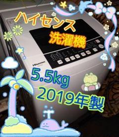 "Thumbnail of ""【美品】ハイセンス 5.5kg 2019年製 縦型洗濯機 中部関東送料無料"""