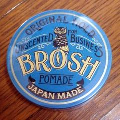 "Thumbnail of ""BROSH POMADE ORIGINAL HOLD 無香料 40g"""