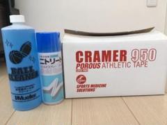 "Thumbnail of ""Cramer 950 アスレチックテープ•ボールクリーナー•コールドスプレー"""