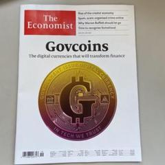"Thumbnail of ""【最新刊】The Economist (5/8-14)"""