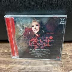 "Thumbnail of ""宝塚歌劇星組公演・実況 ミュージカル「THE SCARLET PIMPERNE…"""