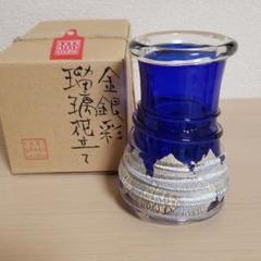 "Thumbnail of ""花瓶   瑠璃ガラス花立て"""