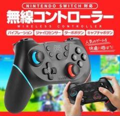 "Thumbnail of ""Switchコントローラー スイッチ プロコン 連射機能付"""