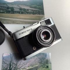"Thumbnail of ""OLYMPUS TRIP35 オリンパス トリップ35 40mmF2.8 実写"""