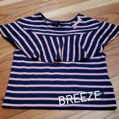 "Thumbnail of ""BREEZE★ボーダーTシャツ"""
