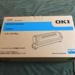"Thumbnail of ""OKI 複合機 イメージドラムのみ シアンID-C3MC"""