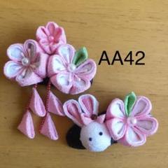 "Thumbnail of ""つまみ細工 髪飾り 七五三 AA42"""