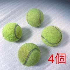 "Thumbnail of ""テニスボール 4球セット【最終価格❗️】"""