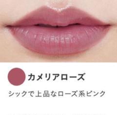 """Thumbnail of """"エトヴォス ミネラルルージュ カメリアローズ ETVOS"""""""