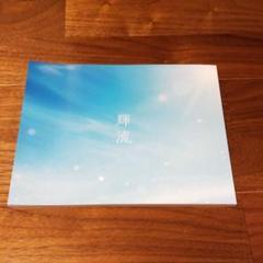 "Thumbnail of ""テレボートカタログギフト"""