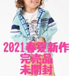 "Thumbnail of ""【新品未開封】kladskap リバーシブルウィンドブレーカー 90"""
