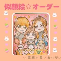 "Thumbnail of ""☀️似顔絵オーダー☀️オーダーメイド 受付中✨ファミリー 誕生日 記念日"""