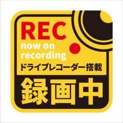 """Thumbnail of """"ドライブレコーダー ステッカー 1枚 イエロー 10cm×10cm"""""""