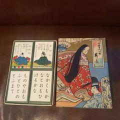 "Thumbnail of ""任天堂 小倉百人一首 舞扇 昭和レトロ"""