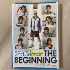 """Thumbnail of """"テニミュ 2nd Season THE BIGINING DVD"""""""