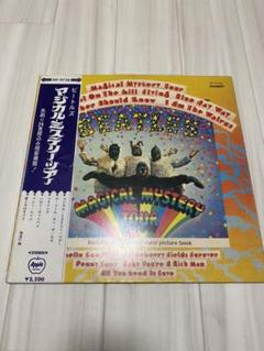 "Thumbnail of ""レコード Beatles magical mystery tour"""
