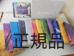 "Thumbnail of ""北の国から DVD 全巻セット"""