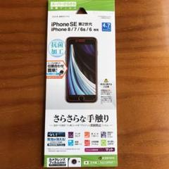 """Thumbnail of """"iPhone 8/7/6s/6 保護フィルム"""""""