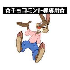"""Thumbnail of """"カーハート リュック 大容量 黒 通勤 通学 おしゃれ 男女共用"""""""