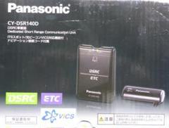 "Thumbnail of ""Panasonic CY-DSR140D ETC 2.0 普通車登録済 未使用品"""