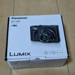"""Thumbnail of """"Panasonic LUMIX TZ DC-TZ95-W"""""""
