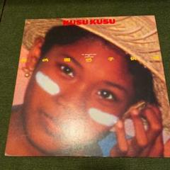 """Thumbnail of """"KUSU KUSU/光の国の子供達 LP レコード"""""""