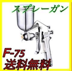 """Thumbnail of """"エアースプレーガン 重力式 口径1.5mm 400cc 塗装 DIY"""""""