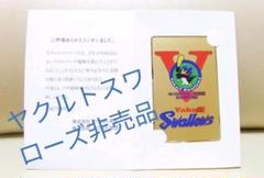 "Thumbnail of ""⭐ヤクルトスワローズ非売品⭐1997年 リーグ優勝テレホンカード 1枚組"""