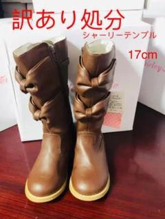 """Thumbnail of """"訳あり①泣く泣く売り切り シャーリーテンプル リボンブーツ 17チャ 子供靴"""""""
