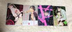 """Thumbnail of """"BL漫画4冊セット"""""""