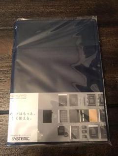 "Thumbnail of ""【コクヨ】新品未開封◇システミックカバーノートA5 ネイビー"""