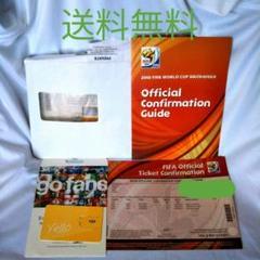 """Thumbnail of """"【南アW杯】2010年 ワールドカップ 日本グループリーグ 3試合 ICチケット"""""""