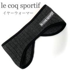 "Thumbnail of ""【le coq sportif】ルコック  イヤーウォーマー ダークグレー  黒"""