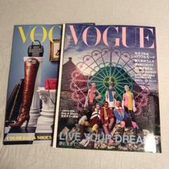 "Thumbnail of ""VOGUE9月号"""