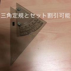 """Thumbnail of """"UCHIDA 勾配定規"""""""