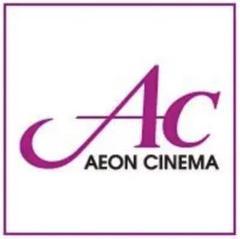 """Thumbnail of """"イオンシネマ 映画鑑賞券 ACチケット(4枚セット)"""""""
