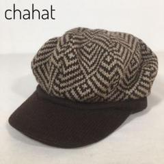 """Thumbnail of """"chahat(チャハット)キャスケット ニット帽 ハンチング ブラウン"""""""